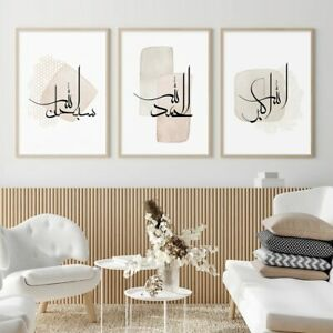 Islamic Calligraphy Abstract Bohemia Posters Canvas Painting Wall Print Pictures