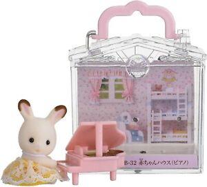 Sylvanian Families Calico Critters Baby House Piano Chocolate Rabbit  B-32