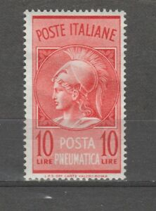 s37782 ITALIA MNH**1958 Posta Pneumatica L.10 1v