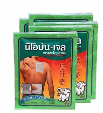 5 PACKS NEOBUN GEL ANALGESIC PLASTER PAIN RELIEF COOL PATCH SIZE 7 X 10 CM