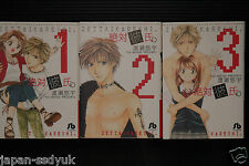 JAPAN Absolute Boyfriend Zettai Kareshi Manga Complete Set