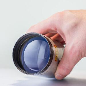 Isco Kiptar F2.8 165mm   medium format 6x6 6x7 Petzval 62.5mm Projection Lens S