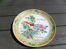 FAMILLE ROSE PLATE REPUBLIC. PORCELAIN OLD CHINESE LOTUS FLOWERS WATER LILIES
