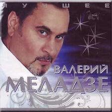 2 CD - VALERIY MELADZE - Luchshie Pesni / The Best Songs -brand new & sealed
