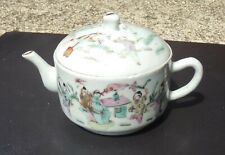 Antique Chinese Porcelain Tea Pot in Famille Rose with Calligraphy