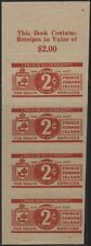 Canada #PET2g 2c red on buff, PEI tobacco, roulette 13.5 & 9.5, pane 4 w tab