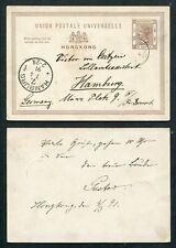 1891 China Hong Kong QV 3c Postal Stationery Postcard to Germany