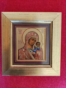 "Miniatur-Reise-Ikone ""Mutter Gottes"" Motiv Nr.2, Heinrich/Villeroy&Boch"