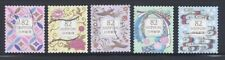 Japan 2018 Traditional Japanese Designs Complete Used Set 82Y Sc# 4185 a-e