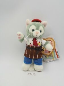 "Duffy Gelatoni Cat B2608 Tokyo Disney Sea 5.5"" Mascot TAG Plush Toy Doll Japan"