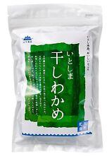 Pure Natural Made in Japan cutting Wakame Dried Seaweed  Itoshima F/S Fukuoka