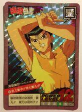 Yu Yu Hakusho Super battle Power Level Prism 45