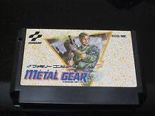 Metal Gear NES  Nintendo famicom  Import JAPAN