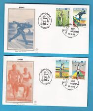 1995 San Marino FDC Busta 1° Giorno FILAGRANO GOLD  Lo Sport Mondiale 4 VALORI