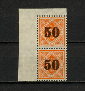 (YYAO 825) Wurttemberg 1923 MNH PAIR OFFICIAL DIEN Mich 188 Scott O93 Germany