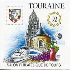 TIMBRE FRANCE BLOC FEUILLET CNEP N° 14 ** TOURAINNE / TGV / COTE 100 €