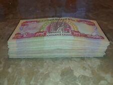ONE MILLION | 1,000,000 | 40 x 25000 IRAQI DINAR AUTHENTIC IQD NOTES
