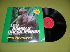 Latin Samba Sexy Cheesecake - RARE Israel Press LP G.R.E.S. Beija-Flor / Tuninho