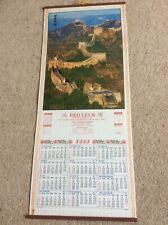 Chinese wooden bamboo style calendar. 1999