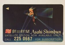 1990's Singapore Advertising Phone card Japan Asahi Shimbun 朝日新聞
