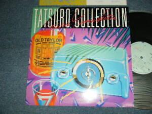 山下達郎 TATSURO YAMASHITA JAPAN 1985 RAL-8828 NM LP TATSURO COLLECTION