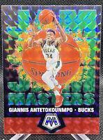 Giannis Antetokounmpo 2019-20 Panini Mosaic Basketball Jam Masters Green PRIZM