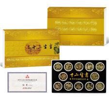 China 12 Zodiac Commemorative coins, 1 Yuan × 12 pcs set, 2003-2014,IN Box, UNC