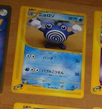POKEMON JAPANESE CARD CARTE 036/128 Tetarte Poliwhirl E-SERIES 1ED JAPAN MINT
