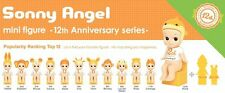 Sonny Angel Mini Figure 12th Anniversary Limited Edition