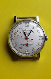 POBEDA STURMANSKIE GAGARIN 1 MChZ SHTURMANSKIE USSR Russian Watch