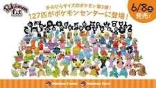 POKEMON FIT plush Toys - 2nd Generation & Unown JAPAN Pokemon Center GET 3 + 1