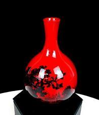 "ROYAL DOULTON #1606 FLAMBE RED BLACK WOOD CUT FOREST SCENE MINI 4 3/8"" VASE 1930"