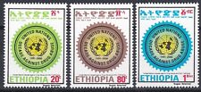 Ethiopia: 1997: UN Decade against Drug Abuse and Trafficking,  MNH