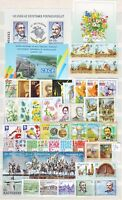 HUNGARY - 1994. Complete year set of 47 stamps and 3 s/s - MNH