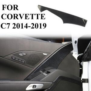 Carbon fiber cab door panel decoration cover for Chevrolet Corvette C7 2014-2019