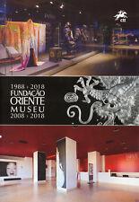 Portugal 2018 CTO Fundacao & Museu Oriente 2v Set M/S Special Folder Art Stamps