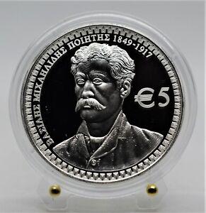 Cyprus 2017 5 Euro Proof Silver Coin -  Poet Vasilis Michaelides