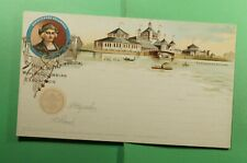 DR WHO 1893 WORLDS COLUMBIAN EXPO UNUSED PICTORIAL POSTAL CARD  f52362