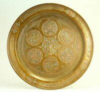 """! Antique CAIRO WARE Copper & Silver Inlay Brass Platter Charger Islamic 12+"""""""