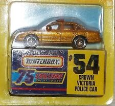 1997 Matchbox Gold 75 Challenge 1 of 10K #54 Crown Victoria Police Car Diecast 4