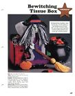 Bewitching Tissue Box, Boutique Witch Cover plastic canvas pattern leaflet