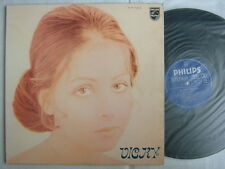 VICKY LEANDROS SAME S/T / GATEFOLD COVER / IN JAPANESE