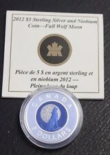 2012 $5 Sterling and Niobium  - Full Wolf Moon  NOT BOX