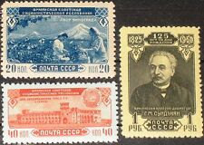 RUSSIA SOWJETUNION 1950 1518-20 1515-17 30th Ann Armenion Republic Sundukian MNH