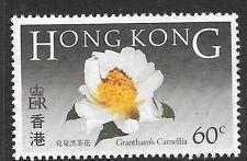 HONG KONG SG499 1985 60C NATIVE FLOWERS  MNH