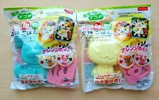 Cute Bento  Lunch 2 Pair of Mold For Shaped Cooked Rice Cat & Dog