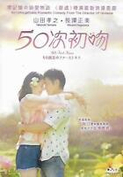 50 First Kisses DVD Yamada Takayuki Nagasawa Masami Japanese NEW Eng Sub R3