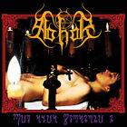 Abhor – Ritualia Stramonium CD Blac...