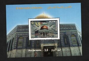 2019- Tunisia- Al-Quds, Capital of Palestine- Joint issue-Perforated block MNH**