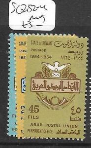 KUWAIT  (P0805B)  ARAB POSTAL UNION SG 282-4  MOG